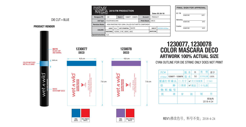 Color Mascara Production